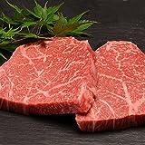 大和榛原牛(黒毛和牛A5等級)長期低温熟成赤身モモ肉ステーキ 150g×2枚!