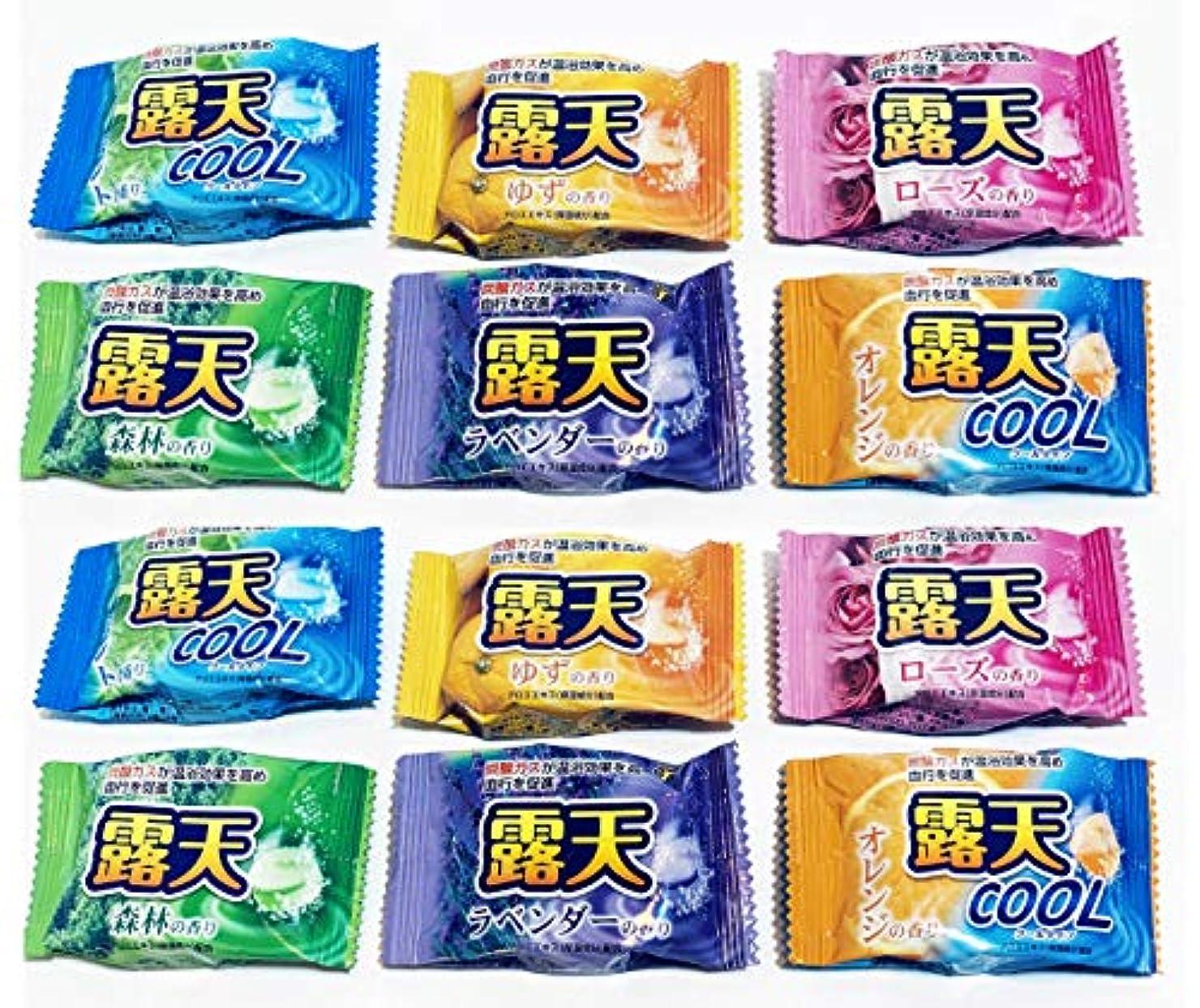 キャプチャー結晶振る舞い露天 入浴剤 6種類 バラエティセット 【×2個 】合計12個