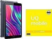 HUAWEI MediaPad M5 lite 8 タブレット 8.0インチ LTEモデル + BIGLOBE UQ mobile データ通信専用SIM セット