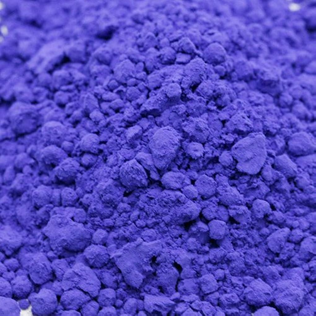 飛ぶ体自己キャンディカラー ブルー 5g 【手作り石鹸/手作りコスメ/色付け/カラーラント/ブルー】