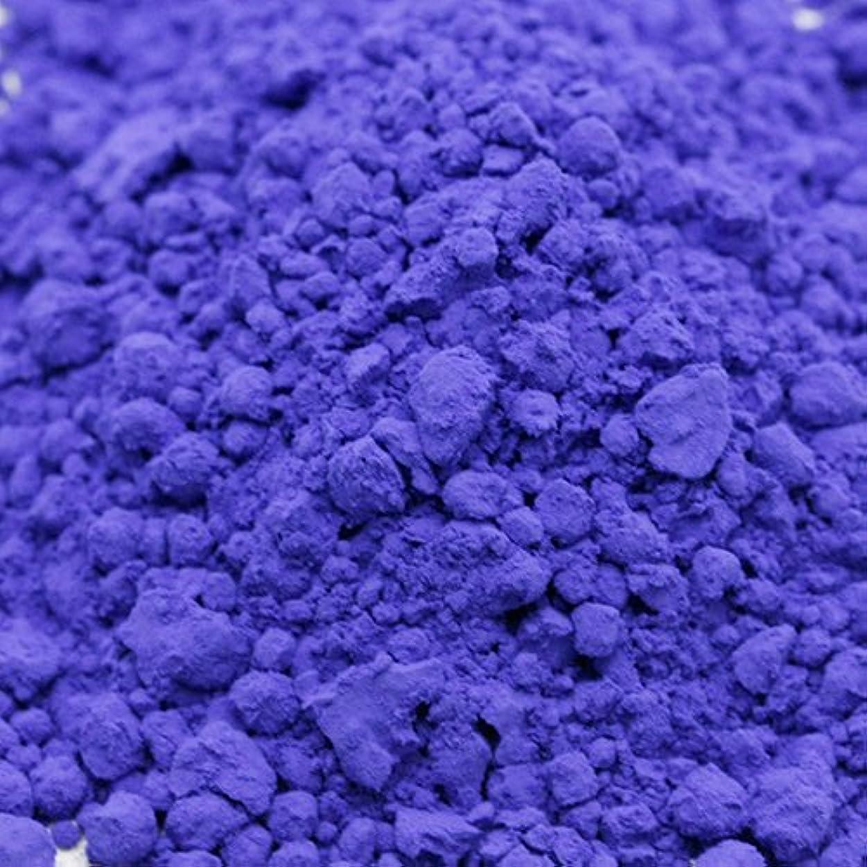キャンディカラー ブルー 20g 【手作り石鹸/手作りコスメ/色付け/カラーラント/ブルー】