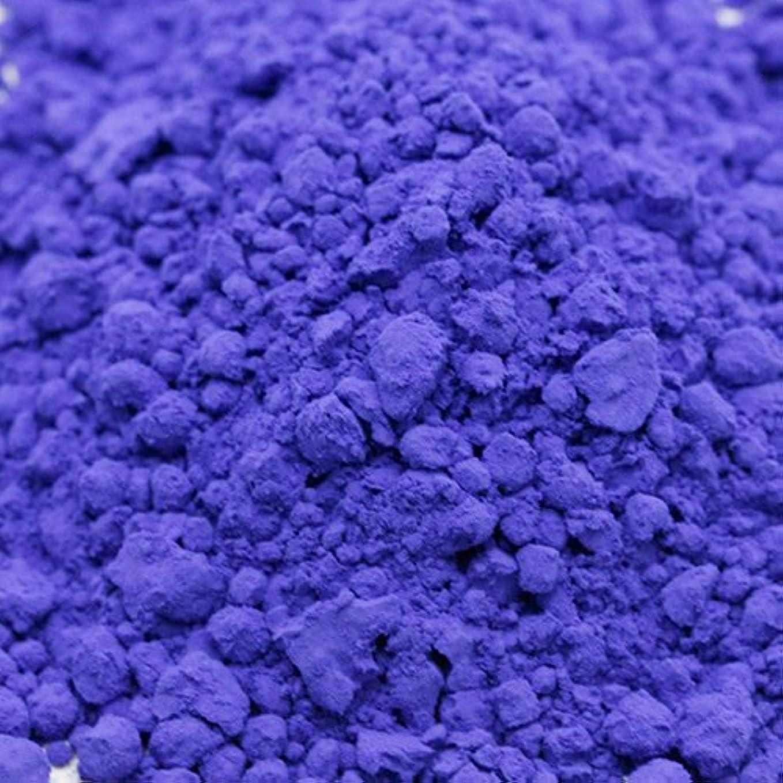 極地主張富キャンディカラー ブルー 20g 【手作り石鹸/手作りコスメ/色付け/カラーラント/ブルー】