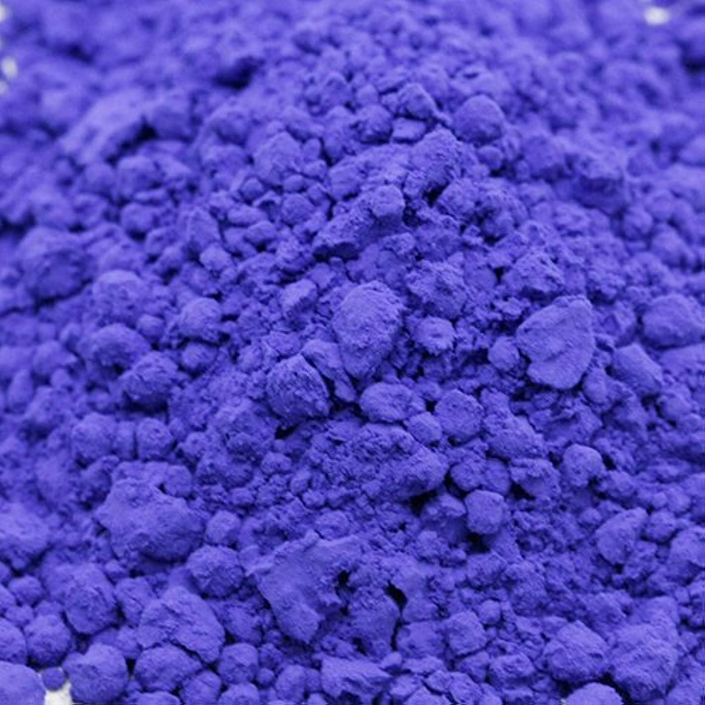 粘液ウェイドフェロー諸島キャンディカラー ブルー 5g 【手作り石鹸/手作りコスメ/色付け/カラーラント/ブルー】