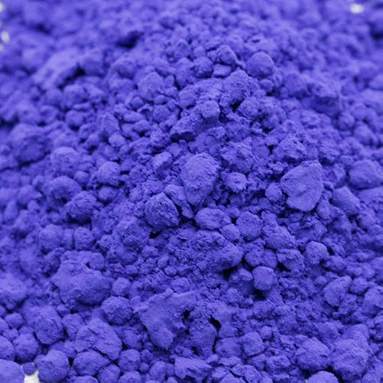 キャップサミュエル田舎キャンディカラー ブルー 20g 【手作り石鹸/手作りコスメ/色付け/カラーラント/ブルー】
