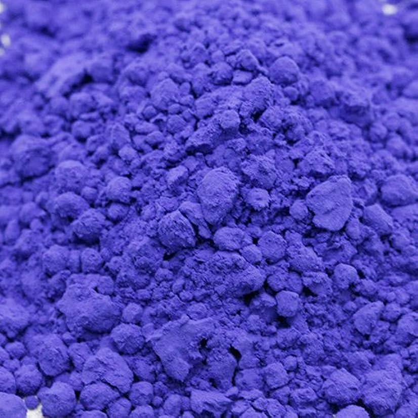 カポック毛布発疹キャンディカラー ブルー 5g 【手作り石鹸/手作りコスメ/色付け/カラーラント/ブルー】
