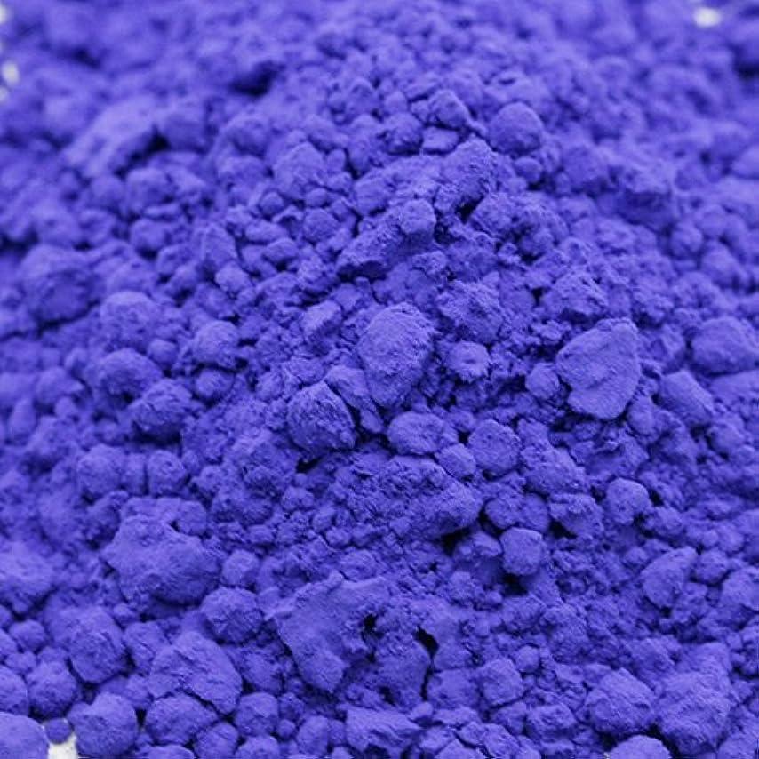 かわいらしい釈義治療キャンディカラー ブルー 20g 【手作り石鹸/手作りコスメ/色付け/カラーラント/ブルー】