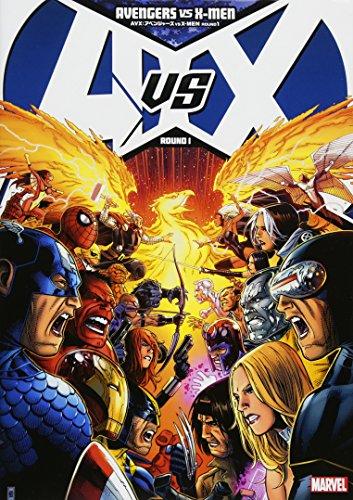 AVX:アベンジャーズ VS X-MEN ROUND1 (MARVEL)