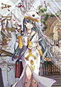 ARIA 完全版 ARIA The MASTERPIECE 5 (BLADE COMICS)