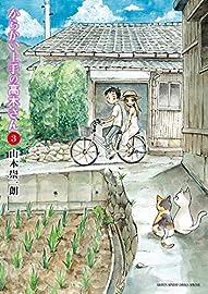 からかい上手の高木さん 3 (ゲッサン少年サンデーコミックススペシャル)