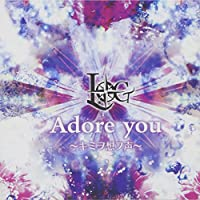 Adore you~キミヲ想フ声~【初回限定盤Atype】