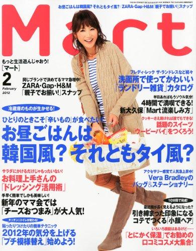 Mart (マート) 2012年 02月号 [雑誌]