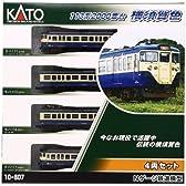 KATO Nゲージ 113系 2000番台 横須賀色 4両セット 10-807 鉄道模型 電車