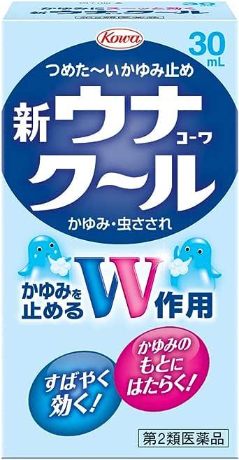【第2類医薬品】新ウナコーワクール 30mL