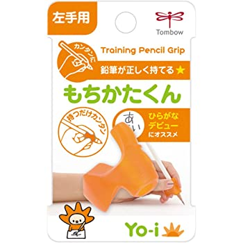 トンボ鉛筆 Yo-i もちかたくん 左手用 ND-KYL
