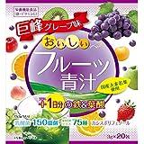 ユーワ おいしいフルーツ青汁 1日分の鉄&葉酸 3g×20包