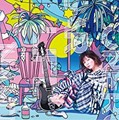 ナナヲアカリ「愛の歌なんて」のジャケット画像