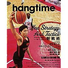 hangtime Issue.007