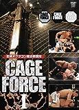 金網オクタゴン総合格闘技 CAGE FORCE 1[DVD]