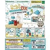 にゃんこキッチンDX コーヒータイム編 [全4種セット(フルコンプ)]