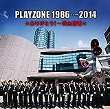 PLAYZONE 1986…2014★ありがとう!〜青山劇場★オリジナル・サウンドトラック