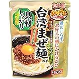 丸美屋 台湾まぜ麺の素 230g×5個