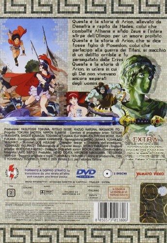 Arion (2 Dvd) [Italian Edition]