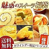 魅惑の洋菓子のグルメセット 6種類 ポテトロール シフォンケーキ スイーツ詰め合わせ