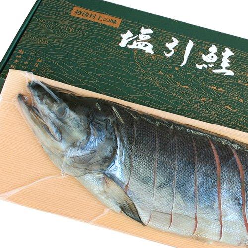 塩引鮭 姿造り 4kg前半の半身