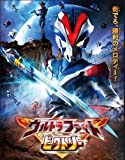 Ultraman: Ultra Fight Victory/ [Blu-ray] [Import]