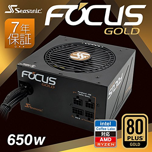 Owltech 電源 ユニット 80PLUS GOLD取得 ATX セミモジュラー Skylake対応 Seasonic FOCUSシリーズ 650W SSR-650FM B07BKGYTYP 1枚目