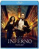 インフェルノ [SPE BEST] [Blu-ray]