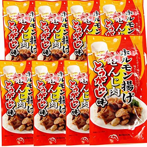 【広島名産】 ホルモン揚げ せんじ肉 とうがらし味8袋セット(1袋40g×8) ホルモン珍味 せんじがら 【大黒屋食品】