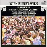 「ウィーンはいつもウィーン~シュランメル音楽の楽しみ」