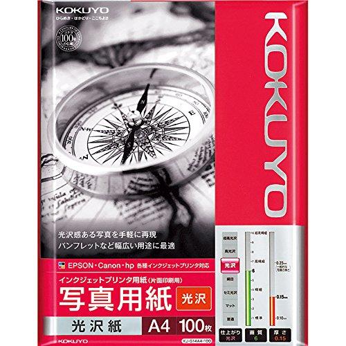 コクヨ インクジェットプリンタ用紙 写真用紙 光沢紙 A4 ...