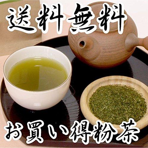 てらさわ茶舗 粉茶 知覧茶 鹿児島茶の粉茶 200g