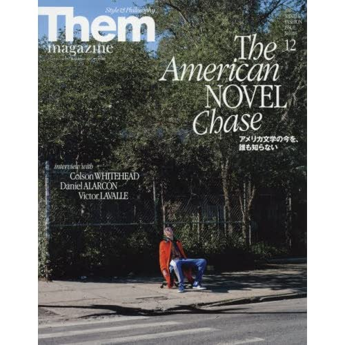 Them magazine(ゼムマガジン) 2017年 12 月号 [雑誌]