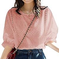 (イノ)Yino レース シャツ ブラウス レディース トップス 小花 刺繍 半袖 Uネック 透かし編み 着痩せ 可愛い…