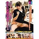 『セックス付き』朝から晩まであなたの専属秘書サービス [DVD]