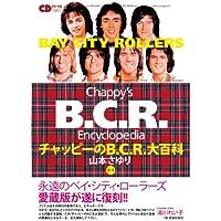 チャッピーのB.C.R.大百科 ~Chappy's B.C.R. Encyclopedia~ (CDジャーナルムック)