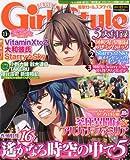 電撃 Girl's Style (ガールズスタイル) 2010年 11月号 [雑誌]