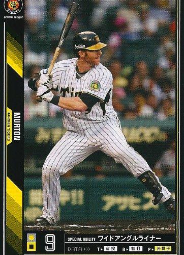 プロ野球カード★マット・マートン 2011オーナーズリーグ05 ノーマル黒 阪神タイガース