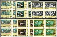 【無目打】ピカソの絵画切手/ベトナム1986年6種完×田型(済) ゲルニカなど