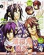 B's-LOG別冊 オトメイトマガジン vol.28 (エンターブレインムック)