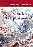 Festliche Kreuzstichmuster 画像