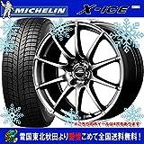 数量限定 スタッドレス 17インチ 225/55R17 ミシュラン X-ICE XI3 A-TECH シュナイダー スタッグ スタッドレスタイヤ&ホイール4本セット 国産車