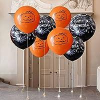Wholehot 12インチ ハロウィン バルーン 風船 誕生日 飾り付け カボチャ模様 ラテックスバルーン ハロウィン パーティー飾り バー デコレーション 学園祭 撮影道具 (10個入り;オレンジ)