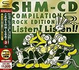 これがSHM-CDだ!3 ロックで聴き比べる体験サンプラー