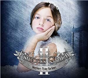 プリンセス・ジブリ II