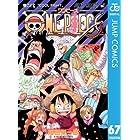 ONE PIECE モノクロ版 67 (ジャンプコミックスDIGITAL)