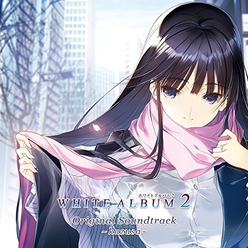 WHITE ALBUM2 ORIGINAL SOUNDTRACK~kazusa~